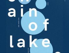 chain_of_lakes poster by benjayway